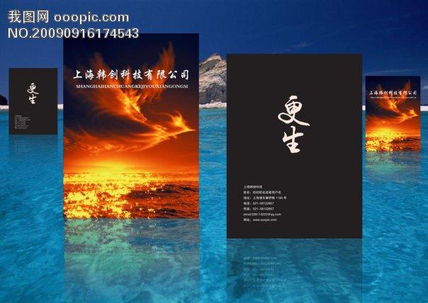 广告设计画册设计 微利设计 画册|样本|书籍|杂志|报纸 文化体育画册