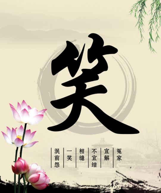 【psd】中国风法院执行庭调解标语展板psd分层