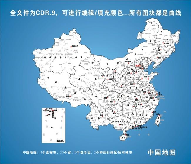 原创素材 > 中国地图  关键词: 中国地图 中国各省市地图 中国 各省市