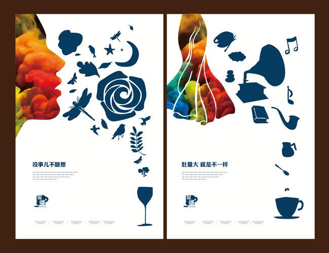 【】房地产创意海报