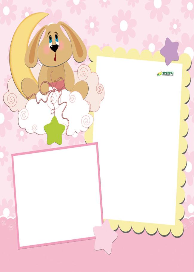 ppt 背景 背景图片 边框 模板 设计 素材 相框 650_908 竖版 竖屏