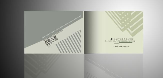 关键词: 封面设计 画册版式 封皮 画册封面设计 企业画册 公司画册