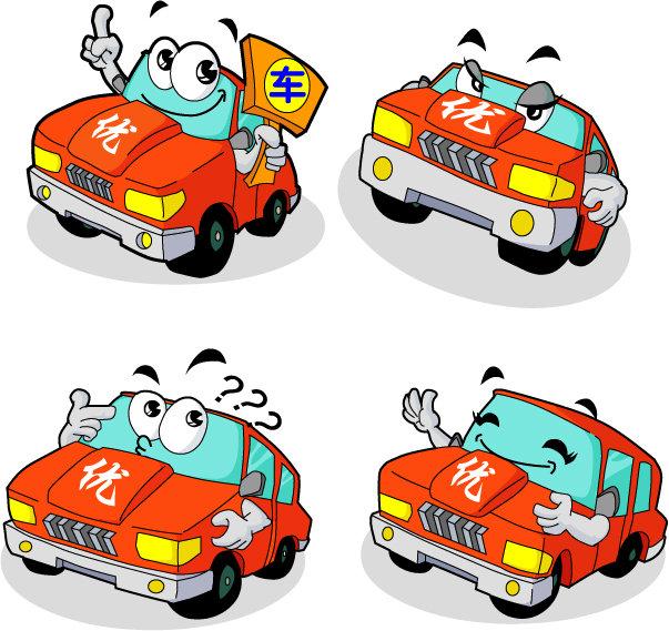 【ai】4个动漫可爱的拟人汽车卡通形象
