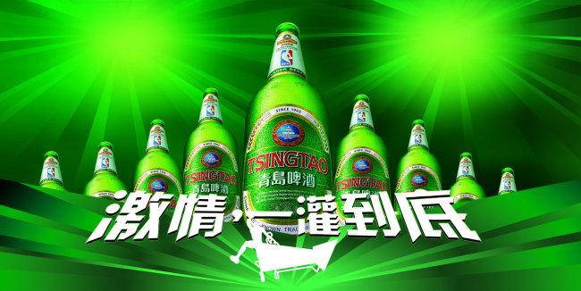 【psd】青岛啤酒海报设计模板下载