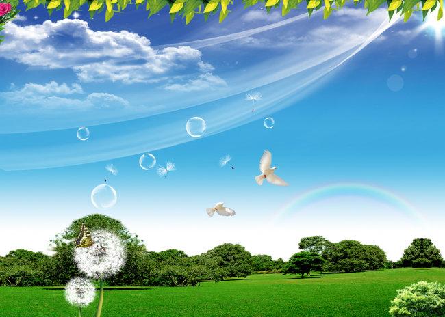 【psd】蓝天白云绿地高清风景海报模板背景图