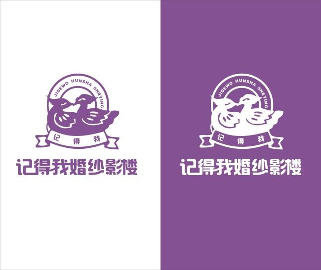 书法字体 书法字体 中国书法 书法字体字体设计 摄影标志 鸳鸯 鸳鸯
