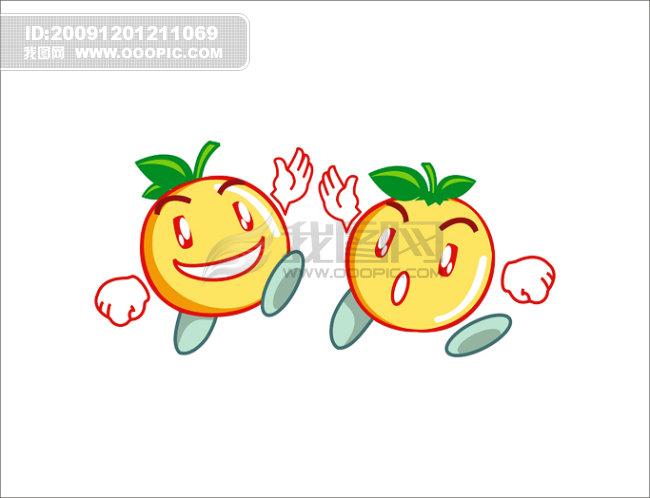 卡通形象 > 矢量卡通橙子兄弟  关键词: 矢量 卡通 橙子 橘子 桔子
