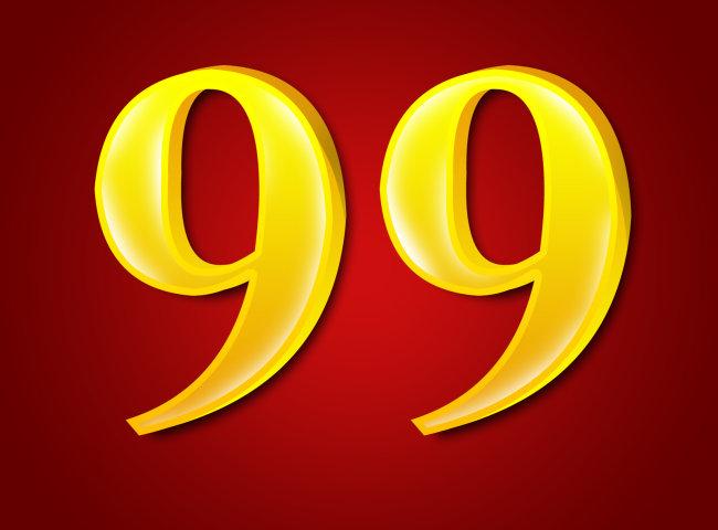 99溶脂胶囊