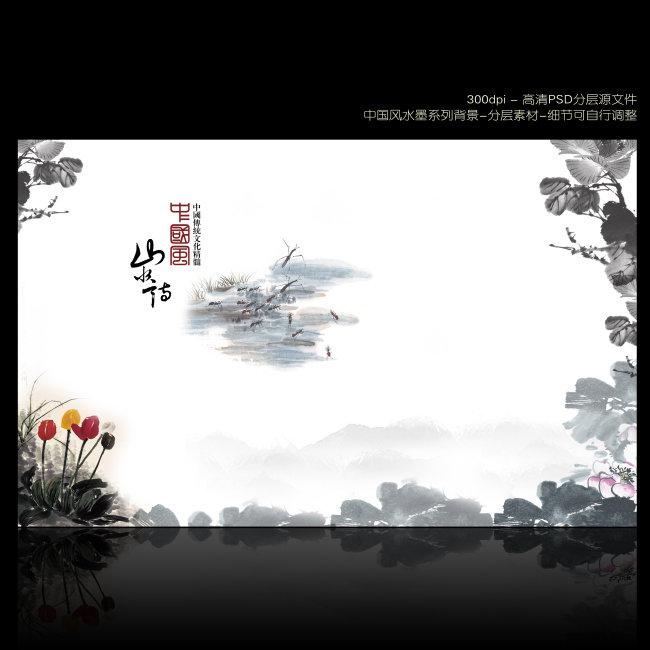 主页 原创专区 展板设计模板|x展架 展板背景(半成品) > 中国风水墨荷