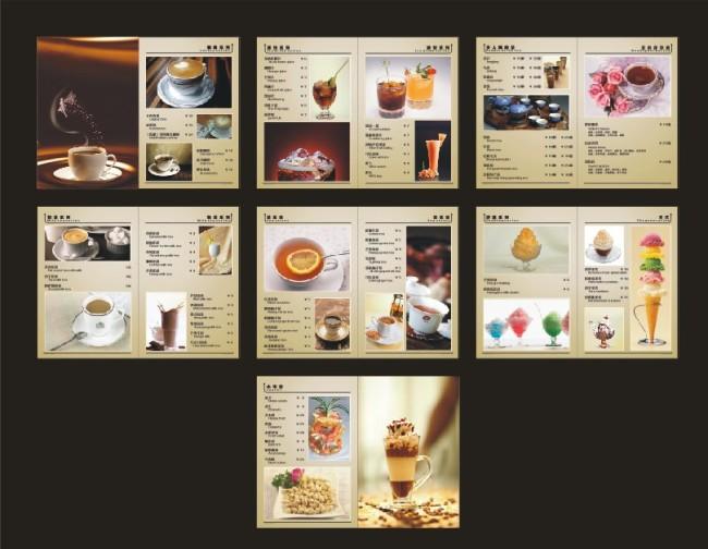 主页 原创专区 画册设计|版式|菜谱模板 菜单|菜谱设计 > 水吧菜谱
