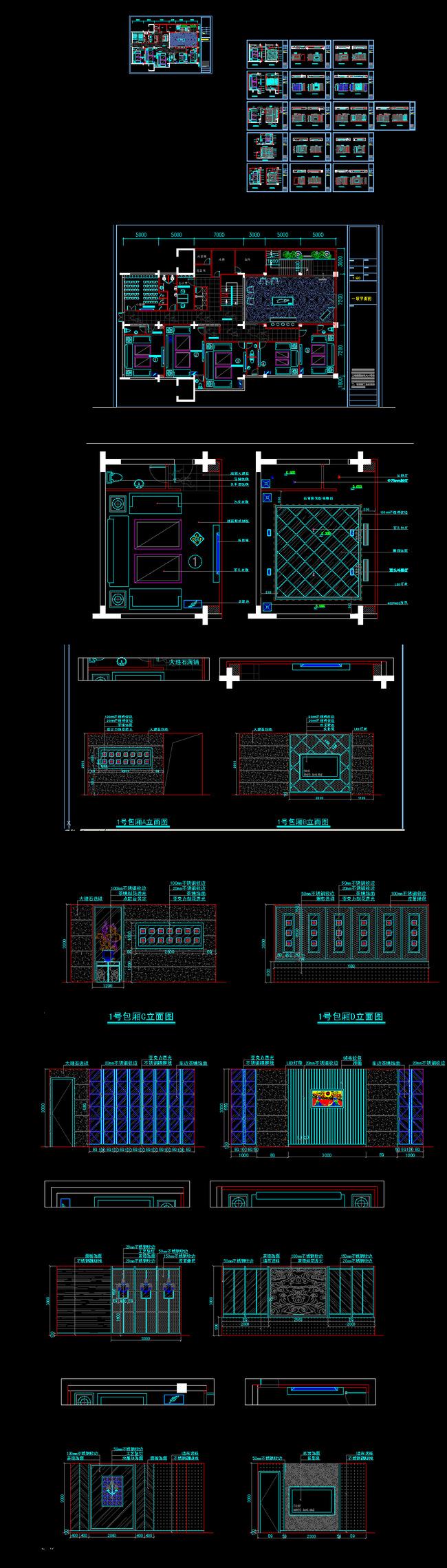 关键词:CAD结构图 包厢CAD立面图 包间CAD平面图 图框 施工图 工程图 CAD素材 CAD建筑 顶棚布置图 装饰墙面图纸 KTV包间图纸设计 KTV施工图 工装图 说明:KTV包厢CAD图纸设计附施工材质说明