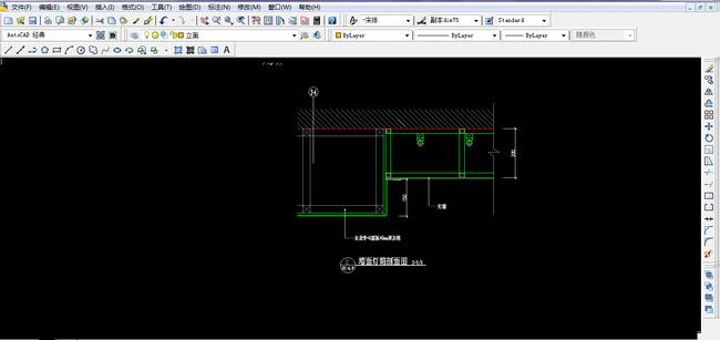 【】灯箱cad图纸设计附带施工材质说明