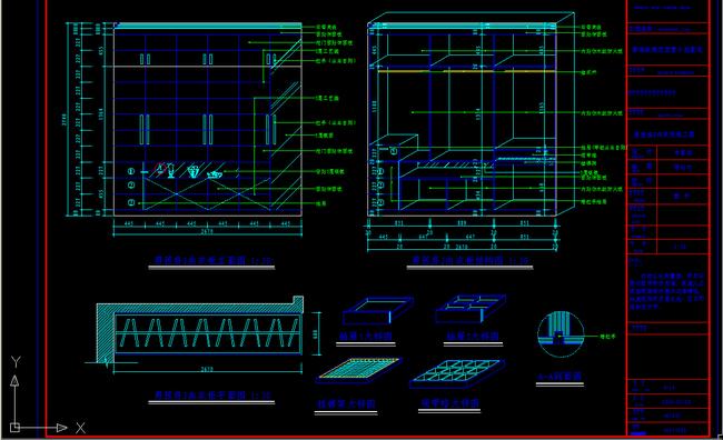 衣柜CAD施工图纸衣柜轴测图