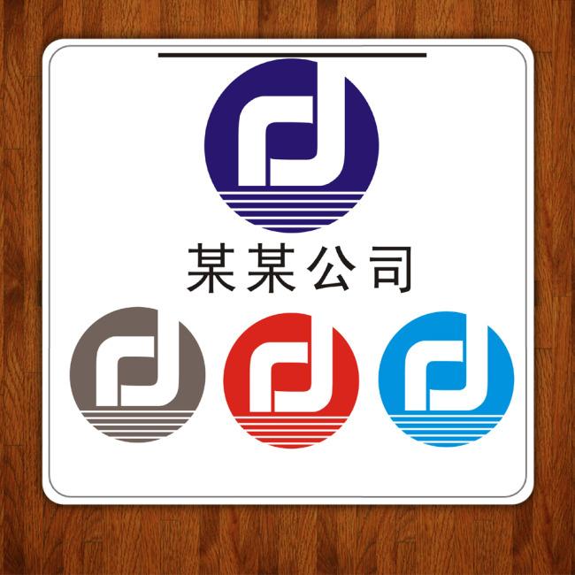 【cdr】标志设计_图片编号:wli10756101_金融保险logo