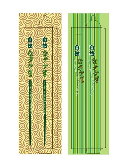 其他包装 > 筷子包装  关键词: 筷子 包装 包装盒展开图 包装盒设计