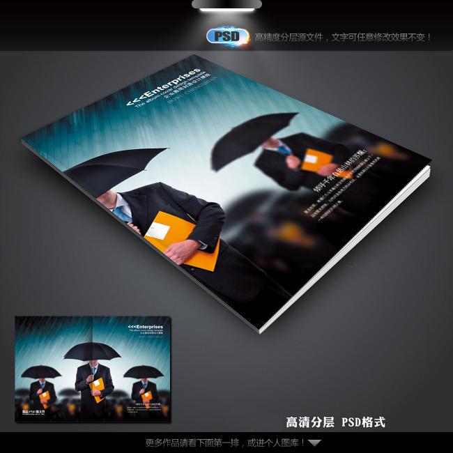 主页 原创专区 画册设计|版式|菜谱模板 企业画册(封面) > 教育行业