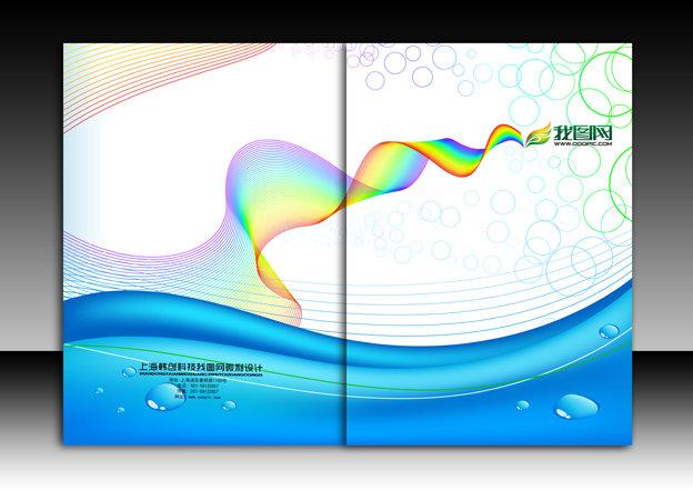 样本封面 产品画册 封面设计素材 封面图片素材 ps封面素材 书籍封面