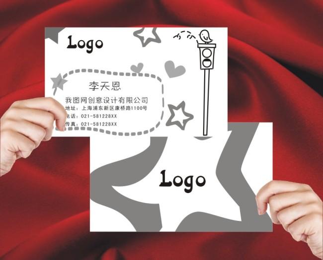 名片设计 名片素材 名片背景 名片欣赏 名片设计模板 可爱名片 简单
