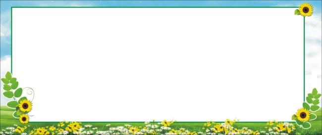 展板背景(半成品) > 学校展版,海报cdr源文件下载  宣传栏 海报 鲜花