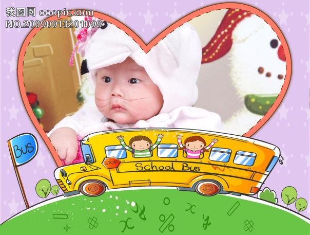 主页 原创专区 全家福|婚纱模板|相册 儿童模板-男宝宝 > 幸福童年