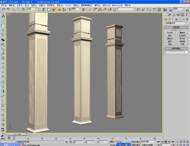 关键词: 柱子 柱子模型 3d柱子 罗马柱 欧式柱子 3d柱子模型 石柱