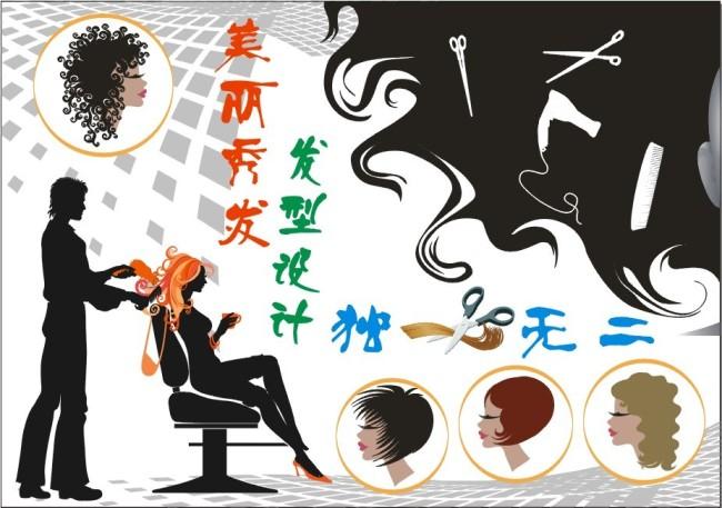 【cdr】理发店海报_图片编号:wli1200549_宣传单|彩页图片