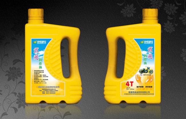 包装设计 润滑油包装 包装 标签 油桶标签 标签设计 摩托车润滑油