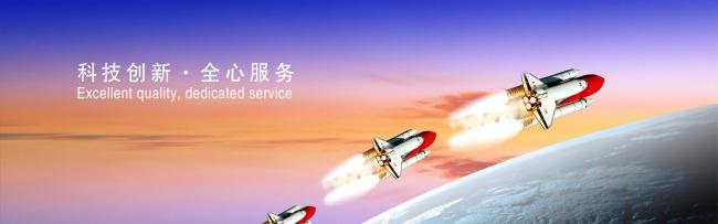 【psd】网站横幅广告banner科技
