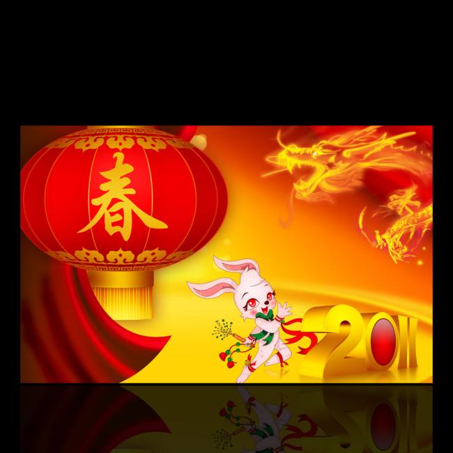 【psd】新年春节元旦背景展板-02