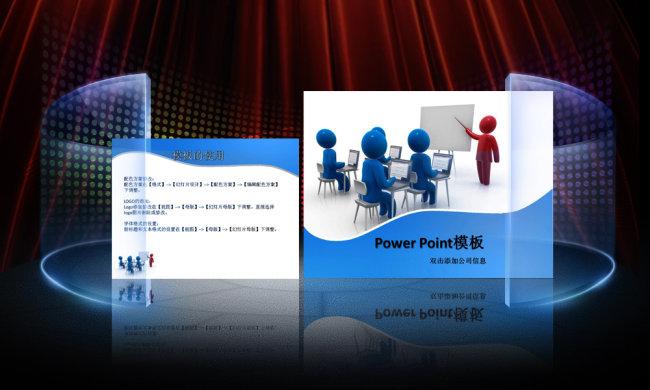 包裝 包裝設計 設計 藥品保健品 650_390