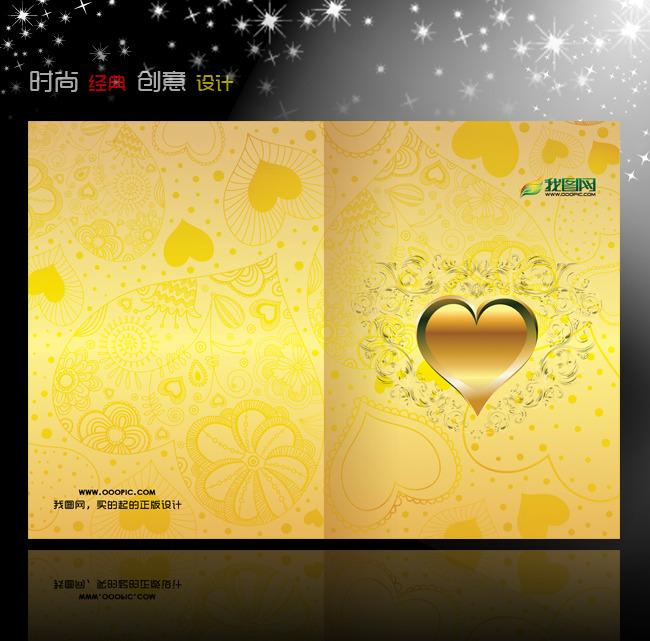 【psd】金色高档心形画册封面设计 珠宝画册封面