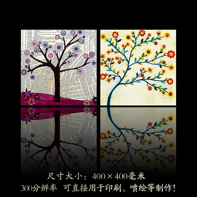 室内装饰|无框画|移门 无框画 > 可爱卡通小树无框画  关键词: 装饰画