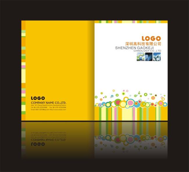 【cdr】儿童学校教育画册版式设计模版下载