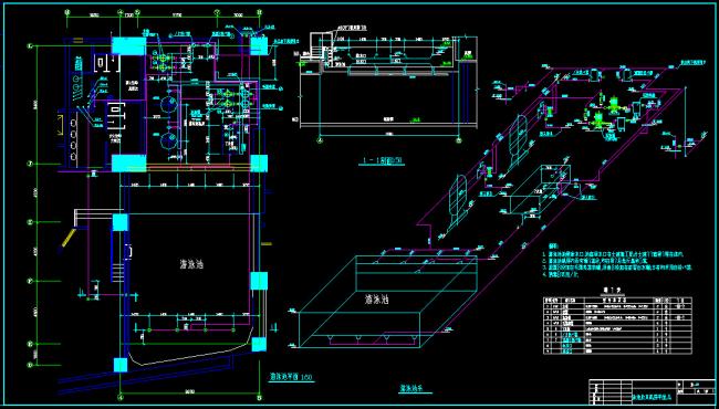 星酒店和公寓 给排水施工图CAD图纸