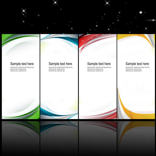 原创专区 展板设计模板|x展架 x展架设计 > 简约大气x展架psd模板下载