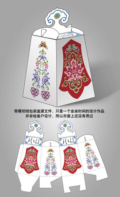 【psd】蒙古花纹特色礼品包装盒设计