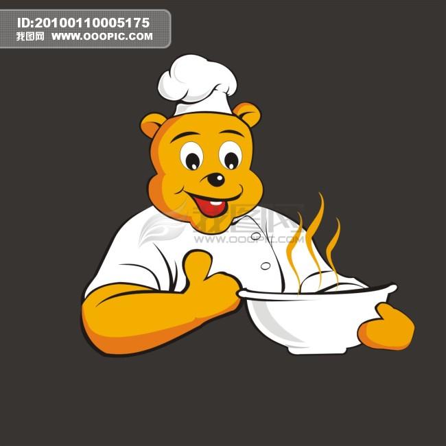 【cdr】卡通厨师熊形象