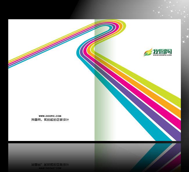 时尚杂志封底图片_【PSD】简洁时尚动感彩色线条封面设计模板_图片编号:wli1149359 ...