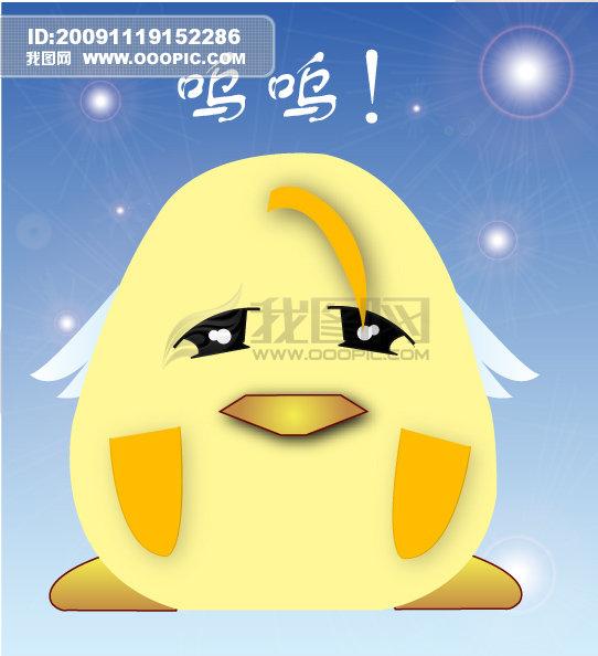 【ai】可爱的小鸭子_图片编号:wli750430