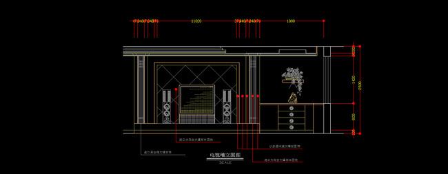 【】电视背景墙cad图纸设计附带施工说明
