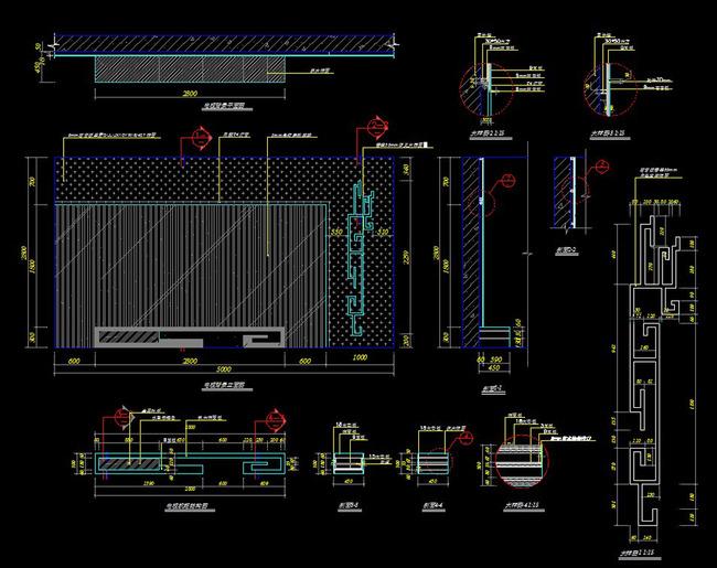 cad平面图 详细材质施工说明 墙面设计 说明:中式别墅时尚电视背景墙