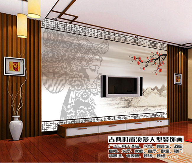 【psd】京剧艺术剪纸中式风格电视背景墙装饰画图片
