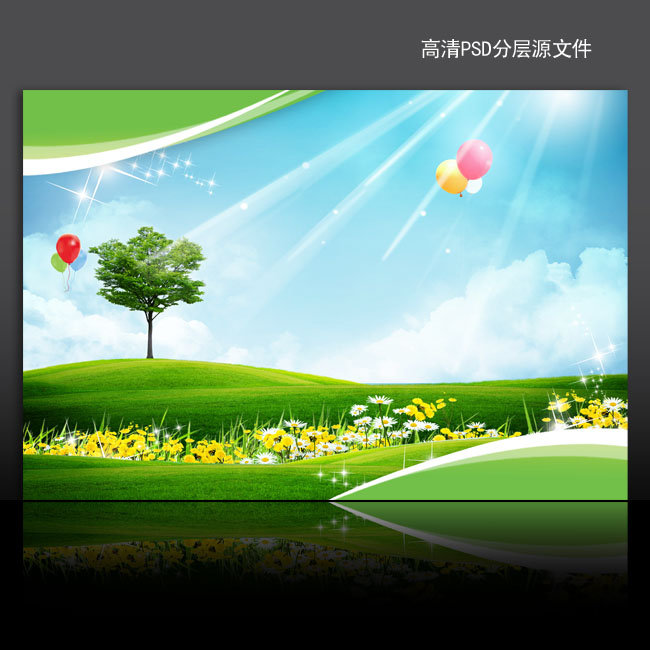 【psd】漂亮风景 海报背景图psd模版下载_图片编号
