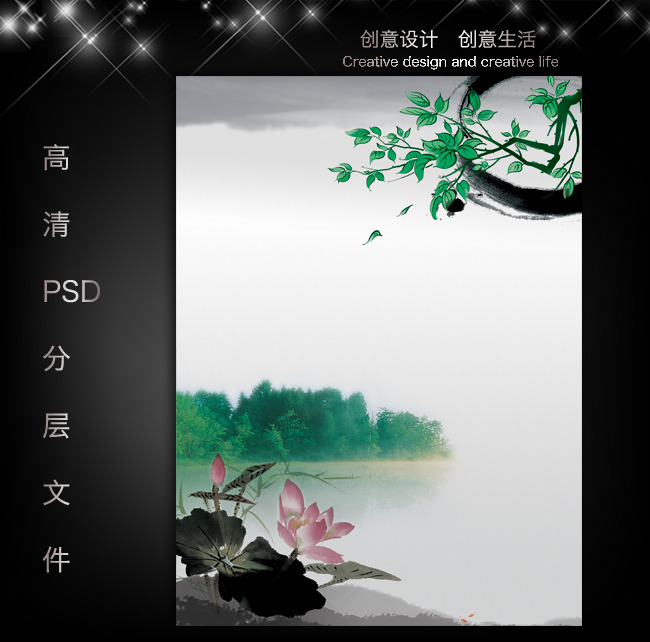 中国风素材 中国古文化 水墨中国风 背景图 背景 古典中国风水墨风景