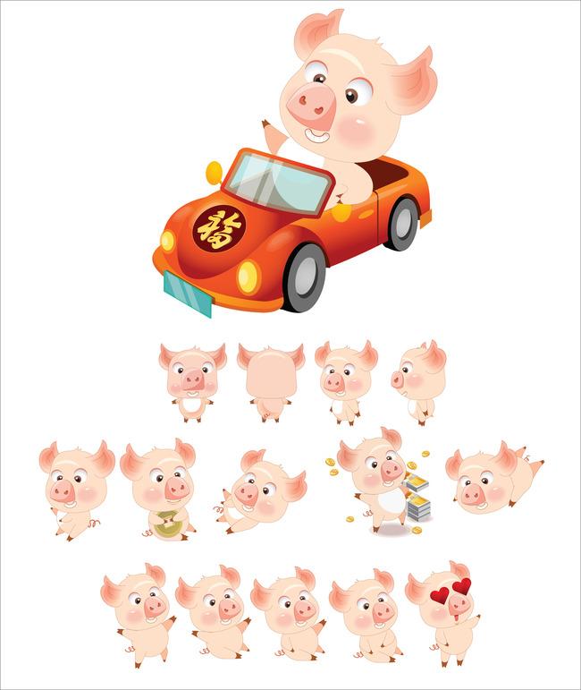 【】猪小猪生肖可爱动物可爱卡通企业吉祥物