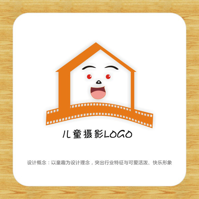 卡通风格 可爱 橙色 红色快乐 欢乐 童趣 说明:儿童摄影logo设计