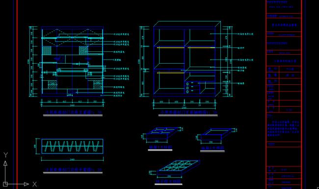 小孩房公仔柜 衣柜平面图 立面图 内部结构图 衣柜设计 装饰设计 cad