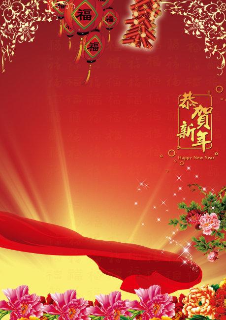 红色背景 花纹 说明:喜庆dm宣传单彩页折页模板高清psd