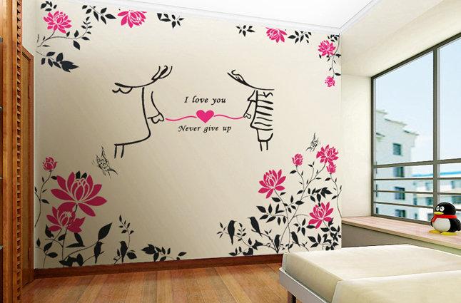 主页 原创专区 室内装饰 无框画 移门 室内装饰用图 > 矢量墙贴 永不