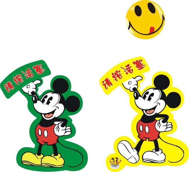 原创专区 其它模板 产品设计 > 可爱卡通人物  关键词: 卡通人物 米奇